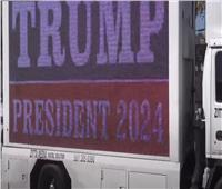 ترامب يظهر من جديد وسط هتافات من مؤيديه بولاية فلوريدا | فيديو