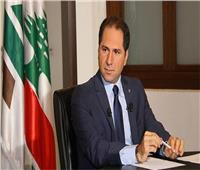 حزب الكتائب اللبنانية يدعو لتشكيل حكومة مستقلة لإنقاذ البلاد