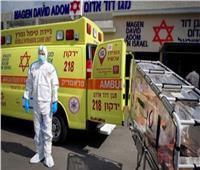 5138 إصابة جديدة بفيروس كورونا في إسرائيل خلال الـ 24 ساعة الماضية