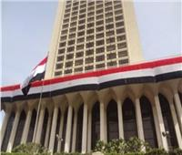 الخارجية تعلن عن مسابقة تعيين ملحق دبلوماسي بالوزارة