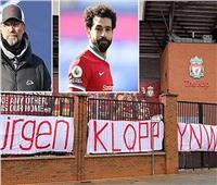 تقارير إنجليزية.. تغريدة صلاح سبب دعم جماهير ليفربول لـ«كلوب»