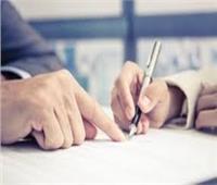 أستاذ قانون جنائي: العقد الابتدائي للعقار أهم مستند للحصول على المرافق
