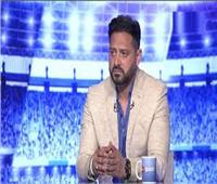 وليد صلاح عبداللطيف ينتقد باتشيكو: موسيماني أفضل منه لهذا السبب