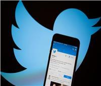نصائح للحفاظ على أمان حسابك على تويتر