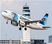 اليوم| مصر للطيران تسير 55 رحلة.. واشنطن ولندن أهم الوجهات