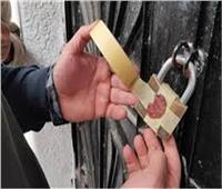 غلق ٣٦٧٤ منشأة ومركزاً للدروس الخصوصية لمخالفة مواعيد الغلق بالغربية