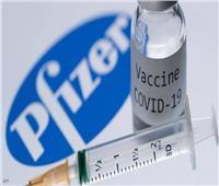 اتفاق بين فايزر والاتحاد الأوروبي على 200 مليون جرعة لقاح إضافية