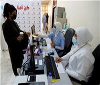 البحرين تصدر جواز سفر رقمي لمن تلقى تطعيم كورونا