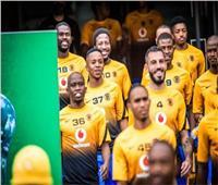 عاجل| اتحاد الكرة يعلن عدم استضافة لقاء الوداد المغربي