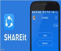 اكتشاف ثغرات أمنية في تطبيق«SHAREit»