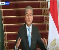 وزير خارجية باكستان: ننظر للتجربة التنموية المصرية بتقدير وإعجاب| فيديو