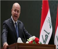 الرئيس العراقي: الحكومة ماضية في استئصال بؤر الإرهاب