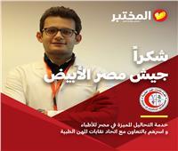 «معامل المختبر» تدعم الطواقم الطبية وأسرهم في خدمات التحاليل