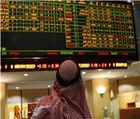 """سوق الأسهم السعودية تختتم بتراجع المؤشر العام """"تاسي"""" بنسبة 0.19%"""