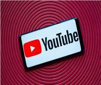«يوتيوب» يطرح ميزة «شورتس» لمنافسة «تيك توك» في أمريكا