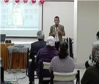 «ثقافة المنيا» تناقش مظاهر الحب عند القدماء المصريين