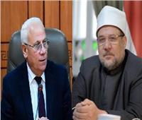 وزير الأوقاف يكرم الفائزين بمسابقة حفظ القرآن الكريم  ببورسعيد غدًا