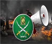 رواد السوشيال يهاجمون «ناشط يساري».. لتعاونه مع الإرهابية ضد الدولة