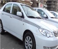 خبير مروري: إيقاف سيارات الأجرة التي تجاوز عمرها الافتراضي 20 سنة| فيديو