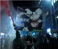 اعتقال 15 شخصًا خلال تظاهرات في كتالونيا احتجاجًا على حبس مغني راب