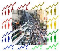 بعد رفض الرئيس للإجراءات المشددة.. «الرهان» علي الوعي لضبط الانفجار السكاني