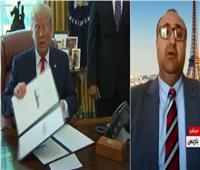 محلل سياسي يكشف هدف الاجتماع الأمريكي بشأن ملف إيران النووي