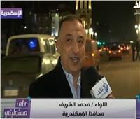 محافظ الإسكندرية: الرياح تسببت في 24 حالة انهيار داخلي بالمنازل.. فيديو