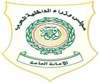 «الداخلية العرب» يدين عمليات المليشيات الحوثية الإرهابية ضد السعودية