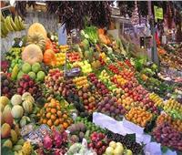 أسعار الفاكهة في سوق العبور اليوم 18 فبراير