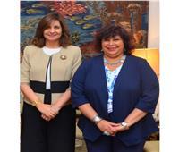 وزيرة الهجرة: مسابقة «أنا المصري» تهدف للانتماء وتعزيز الهوية الثقافية