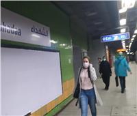 مترو الأنفاق يشدد على الركاب ارتداء الكمامات الطبية