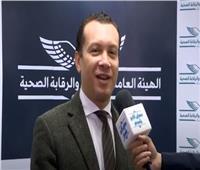 فيديو| تفاصيل حصول مستشفيات مصر على الاعتماد الدولي