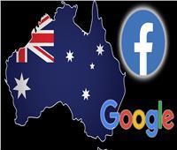 «جوجل تعقد صفقات».. و«فيسبوك» تعلن الحظر باستراليا