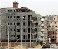 تقدم ٢٤١ألف مواطن للتصالح في مخالفات البناء بالشرقية
