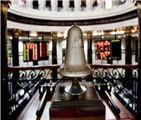 البورصة المصرية تخسر 3.3 مليار جنيه بختامالتعاملات