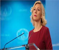 زاخاروفا تكشف عن سبب ترويج الغرب للمشاكل في روسيا