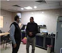 وفد من وزارة الصحة يزور مستشفى سمنود المركزي بالغربية