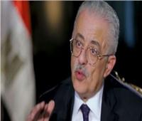 شاهد| بيان وزير التعليم على قناة «مدرستنا 1»