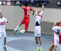 مباراة قمة كرة اليد بين الأهلي والزمالك | بث مباشر