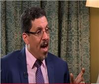 وزير الخارجية اليمني يكشف سبب الهجوم على الحكومة في عدن
