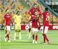الأهلي أمام فرصة ذهبية في البطولة الأفريقية