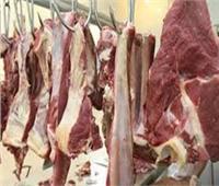 أسعار اللحوم في الأسواق اليوم ٢٦فبراير