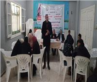 برنامج لتعليم المبادرات المجتمعية لشباب سيناء