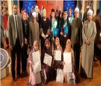 فوز 5 وافدين في مسابقة بورسعيد الدولية لحفظ القرآن والابتهال