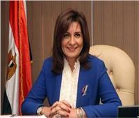 الهجرة تعلن آليات مشاركة المصريات بالخارج بمبادرة «مصرية بـ100 راجل»
