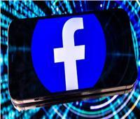 «فيسبوك» يحجب صفحته الخاصة بطريق الخطأفي أستراليا