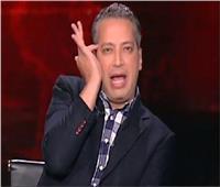 سقطات تامر أمين لا تنتهي.. إهانات واعتذارات ومصيره الإيقاف