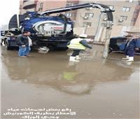 القابضة للمياه: سحب تجمعات الأمطار بالقاهرة والجيزة | صور