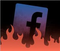 دول تنتفض ضد «فيسبوك» و«جوجل»