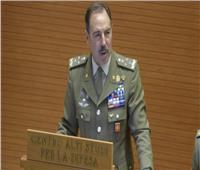 رئيس الأركان الإيطالي: الدفاع الأوروبي المشترك لن يتحقق بدون سياسة موحدة